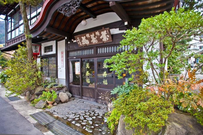 萬寿福旅館は箱根湯本温泉にある、外観の唐破風屋根が特徴的な木造3階建の旅館です。                                                                 ご家族旅行に、また箱根への日帰り旅行にのご休憩などに、ぜひご利用頂きます様、心からお待ちしております。