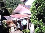 山紫煙玄関