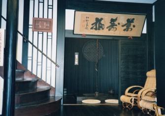 けやきの大黒柱、東海道の松を使用した階段がお出迎え。