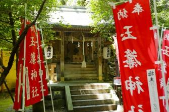 縁結びのパワースポット「玉簾神社」
