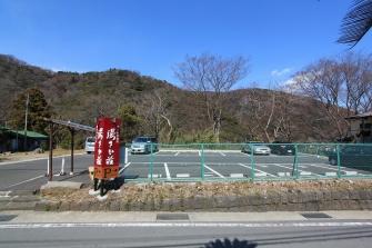 広い駐車場を完備しております。